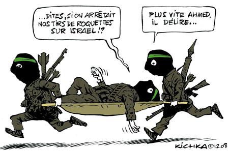 gaza-kichka Retenue...