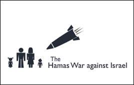 hamaswar Gaza bis